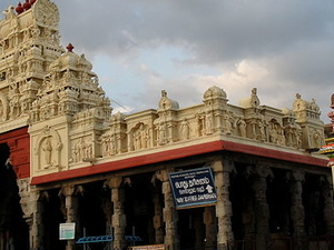 Thiruchendur Templo e Praia