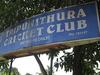 Thripunithura Cricket Club