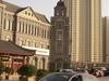 Tianjin Guanyinhao