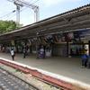 Ticket Counter At Korattur Station