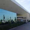 Tijuana Airport Front Of