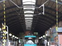 Sangen-Jaya Station