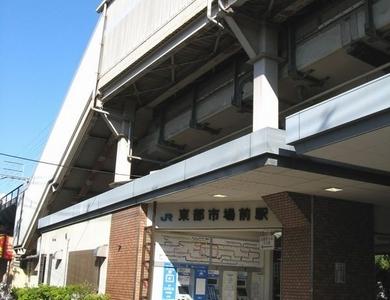 Tōbu-Shijō-Mae Station