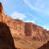 View From The Canyon Floor