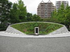 Memorial At Yokoamicho Park