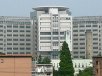 Tokyo Detention House