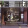Entrance Gate To Tokyo Seiei College