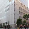 Tokyo Takarazuka Theater