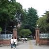 Tokyo University Of The Arts