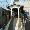 Gotanda Station