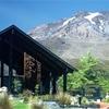 Tongariro National Park Visitor Centre
