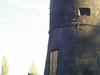 Torreon El Canelo Tower