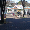Toshimaen Park Entrance