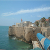 Tourist Attractions In Acre