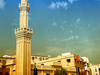 Tourist Attractions In Al Muharraq