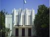 Tourist Attractions In Djibouti City