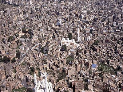 Tourist Attractions In Taiz