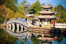 Tourists On The Black Dragon Pool Bridge