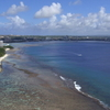 View Of Tumon Bay From Two Lovers Point