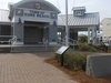 Town Of Kure Beach NC