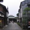 Traditional Alley In Kawagoe