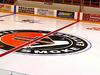 Trail  Memorial  Centre  Arena