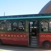 Trinidad Trolley Trinidad