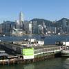 Star Ferry Company Ltd