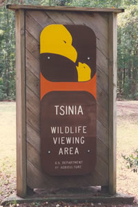 Tsinia Wildlife Viewing Area