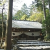 Tsubaki Grand Shrine