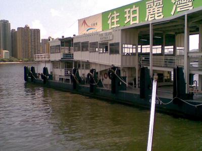 Tsuen Wan Pier
