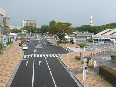 Tsukuba Center In The City Central District