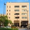Tsurumi Ward Office