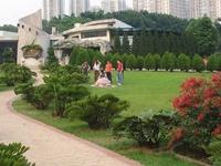 Tuen Mun Park