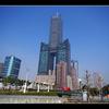 Tuntex Sky Tower