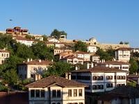 Turkish House
