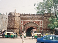 Turkman Gate