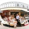 Typical Market Stall At The Naschmarkt