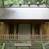 Tado Shrine