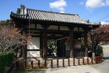 Nio Gate