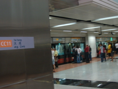 Tai Seng MRT Station Platform