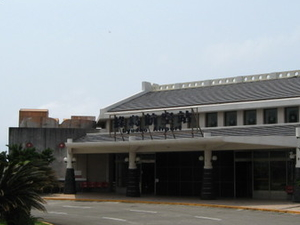 Lyudao Aeropuerto