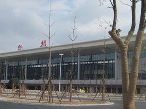 Taizhou estación de tren