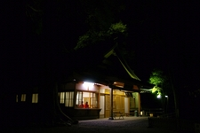 Takachiho Jinja