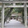 Takebe Taisha