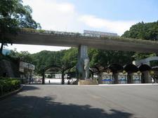 Tama Zoo Entrance