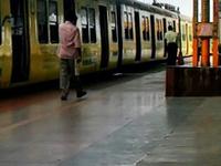 Tambaram Estação Ferroviária