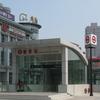 Tangqiao Station