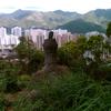 Tao Fung Shan Amah Rock