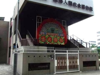 Tao Heung Foods of Mankind Museum